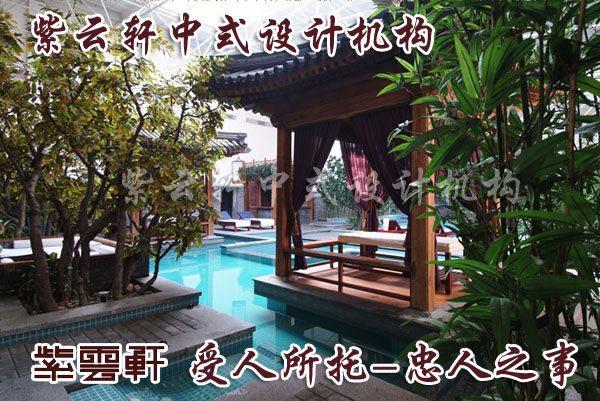 中式古典庭院设计7