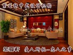 中式古典酒店装修4