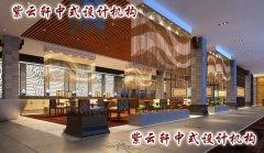 中式古典酒店装修6