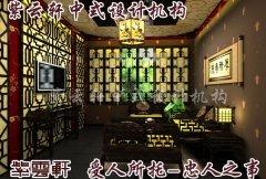 中式古典会所装修3