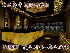 中式古典会所装修4