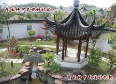 中式古典庭院设计11