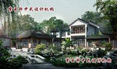 中式古典庭院设计13