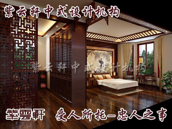 说明:中式别墅装修中的古典老人房效果图