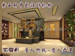 中式会所大厅设计