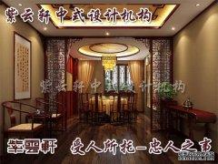 中式风格餐厅设计2