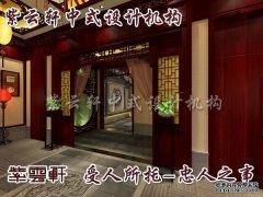 中式会所中厅设计