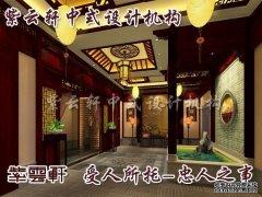 中式会所中厅设计1