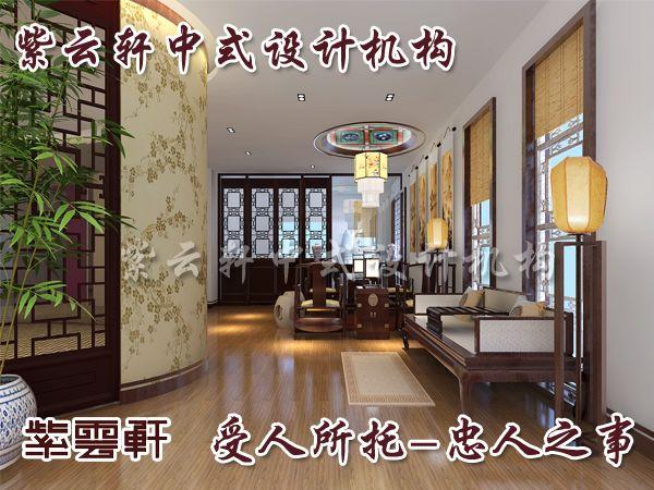 中式店面设计1