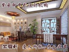 中式店面设计2