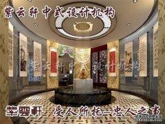 中式店面设计3