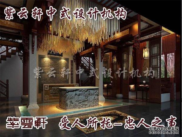 中式会馆设计效果图