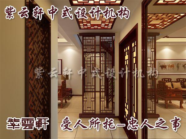 中式玄关设计效果图