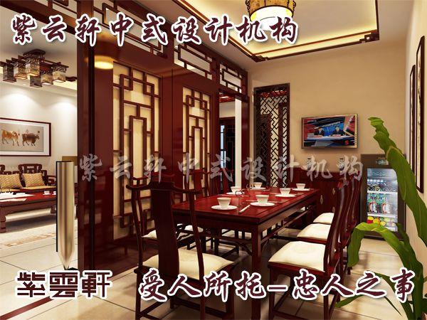设计说明:中式别墅装修之餐厅效果图展示