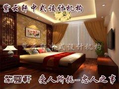 中式卧室装修1