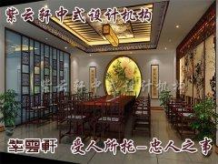 中式会议室装修