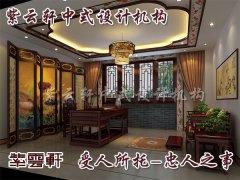中式财务办公室设计
