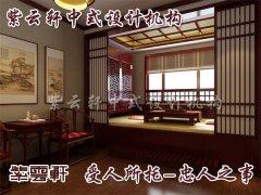 中式茶室装修