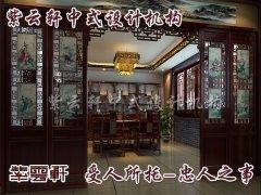 中式书房装修8