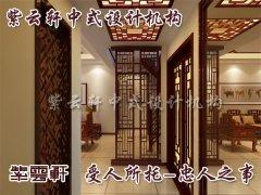中式家装效果图之过道设计案例