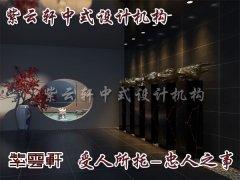 会所中式设计案例之门厅装修效果图片