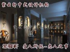 私人会所中式装修案例之展厅中式设计效果图片