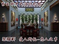 茶楼中式设计之茶室中式装修图片