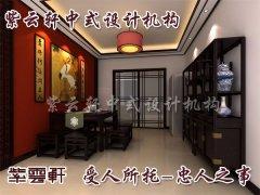 紫云轩中式设计案例之餐厅新中式装修图片