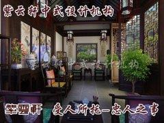 中式装修之中堂装修效果图