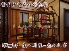 客厅中式装修效果图之书房设计