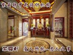 中式家装图片之玄关装修图片