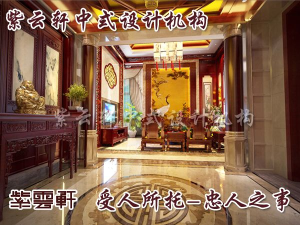 中式家装装修图片之客厅装修效果图