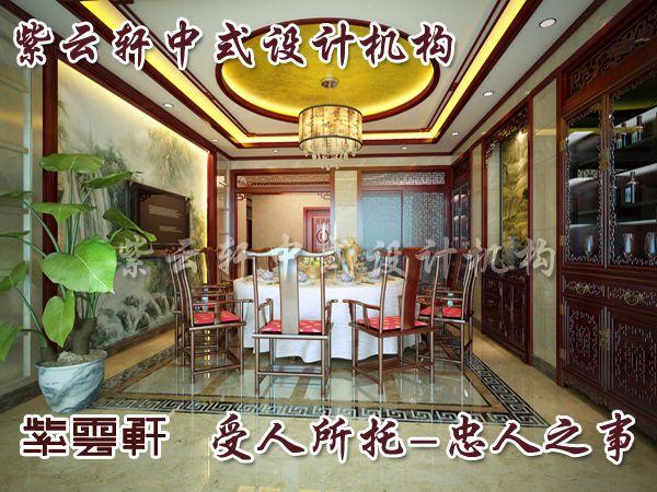 宿迁别墅装修之餐厅中式装修效果图