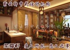 宜兴张老师中式家装之餐厅装修效果图