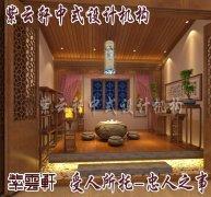 宜兴张老师别墅现中式风格设计之茶室装修效果图