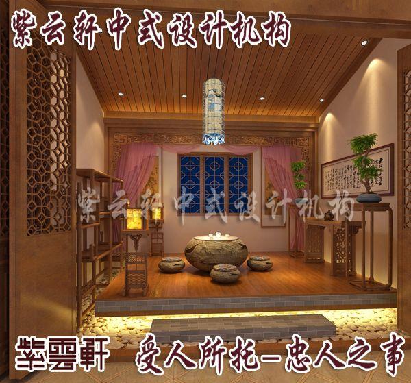 兴张老师别墅现中式风格设计之茶室装修效果图高清图片