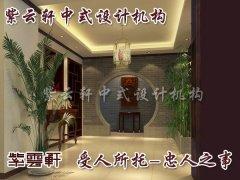 绍兴别墅装修之中式门厅装修效果图