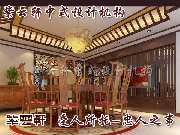 别墅现代新中式风格之中式餐厅装修效果图