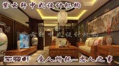绍兴别墅现代新中式风格之中式客厅装修效果图