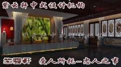中医养生会馆简约古典中式风格之中式过道装修效果图