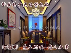 东方太阳城简约装修之中式餐厅装修效果图