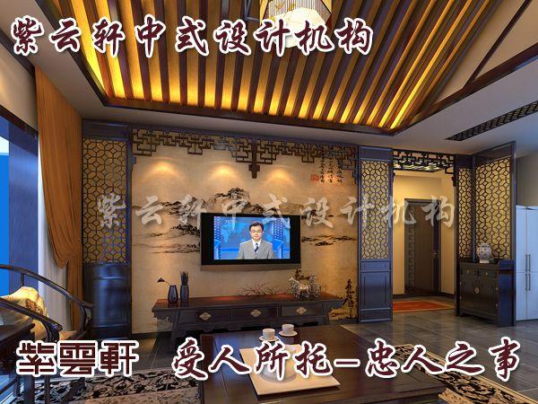 太阳城简约装修之中式客厅装修效果图