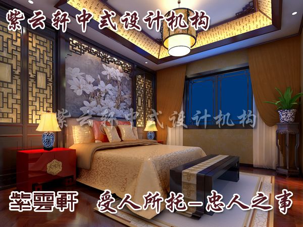 之中式臥室裝修效果圖         河北保定家庭仿古裝修臥室效果圖展示