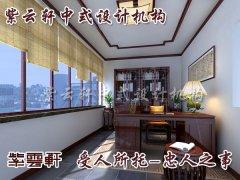 东方太阳城简约装修之中式书房装修效果图