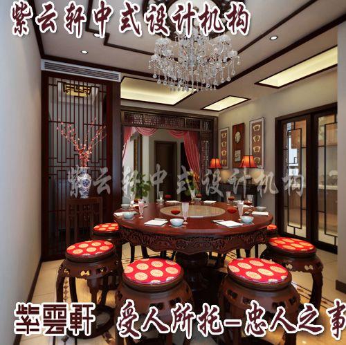精品住宅-复式-简约古典中式餐厅装修效果图