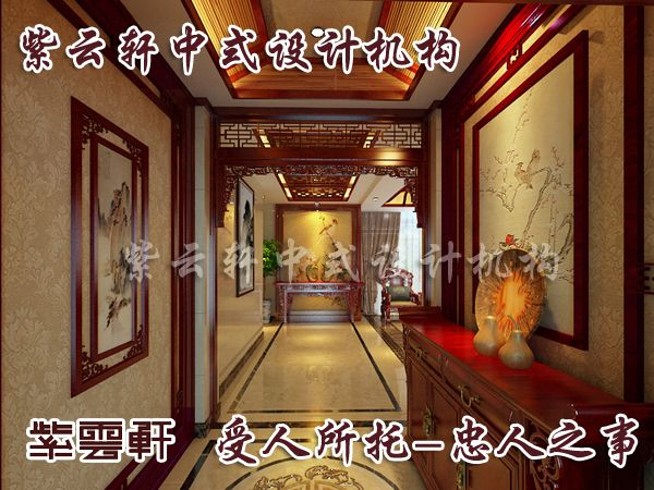 玄关中式装修图片
