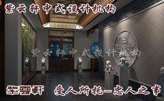 中式酒店装修图片之走廊装修图片