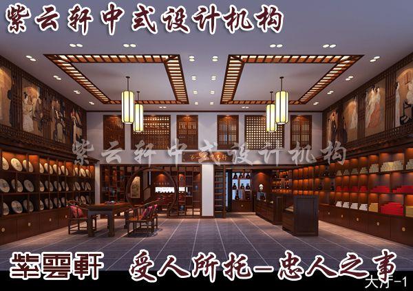 简约茶楼中式装修效果图