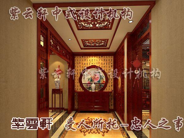 别墅装修门厅效果图_紫云轩中式设计图库
