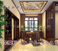 古典小清新简约中式风格--餐厅